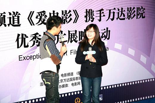 原创小电影团队代表王颖