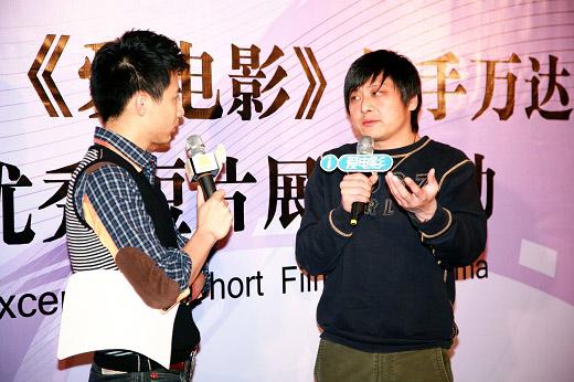 青年导演张扬 与《爱电影》主持人王瀚涛