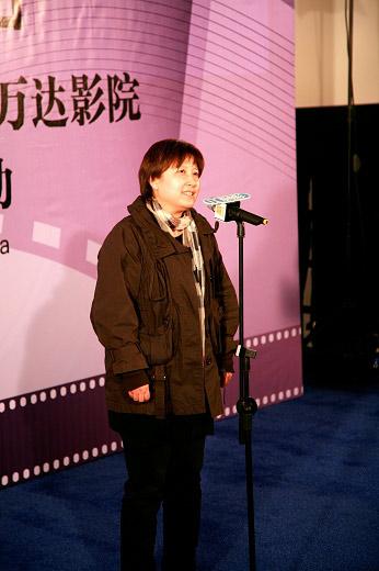 电影频道节目中心副主任贾琪女士发表讲话