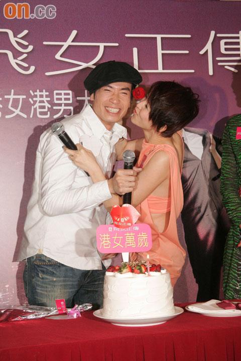 陈豪生日,蔡少芬到贺并送上蛋糕