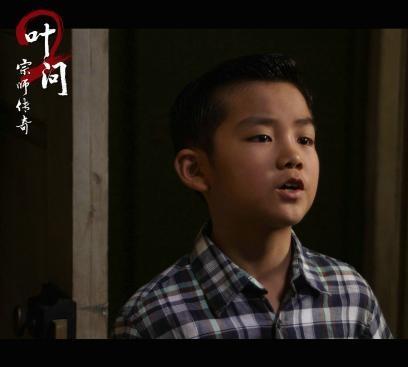 《叶问2》蒋岱言扮演少年李小龙