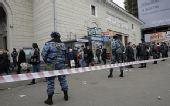 俄罗斯公布可能制造恐怖袭击的黑寡妇名单(图)