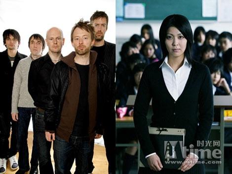 Radiohead、松隆子