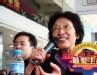 最爱女主播-2009上海车展主持人大赛精彩回顾