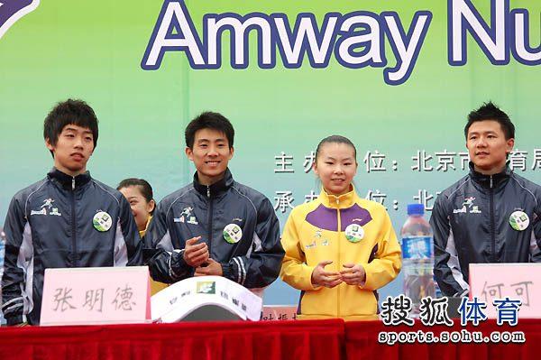 奥运冠军助阵长跑节