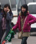 图文:[中超]北京VS陕西 国安女球迷