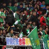 图文:[中超]北京VS陕西 国安球迷趣味标语
