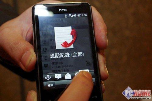 HTC HD mini中文版将开卖 定价3400元