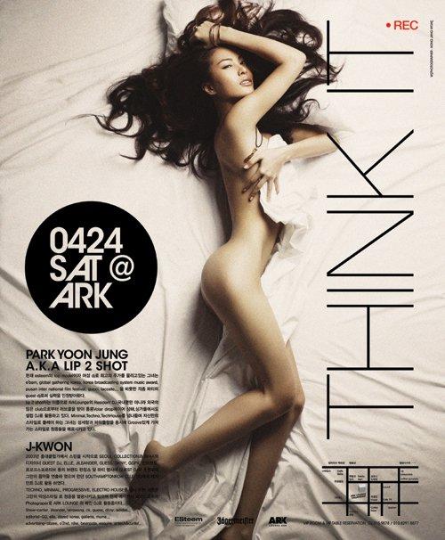 韩国美女dj拍全裸海报