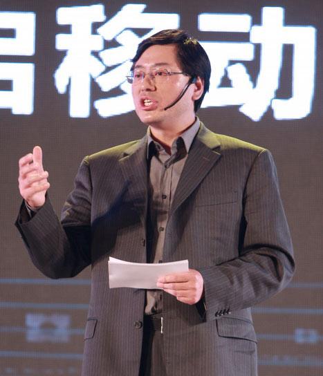联想集团首席执行官杨元庆做演讲