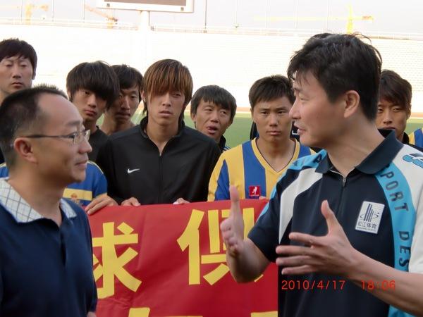 松江足球俱乐部为灾区捐款2万元人民币