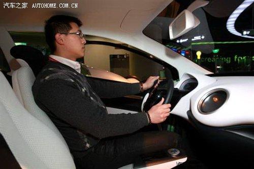 上汽荣威E1纯电动车亮相 北京车展首发高清图片
