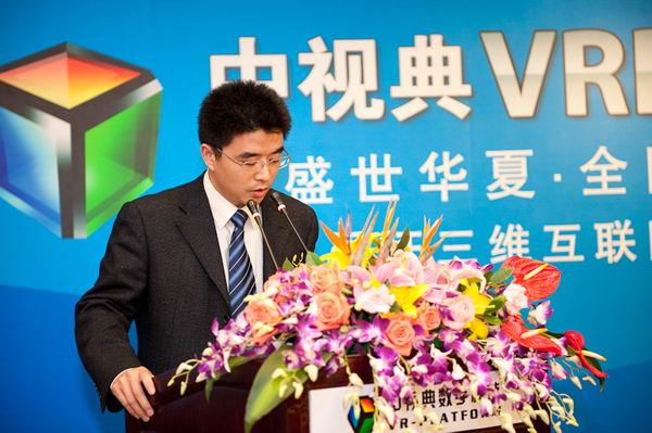技术总监王正盛先生作VRP10新特性讲解