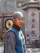 图:三十三集电视剧《旱码头》精彩剧照―― 06