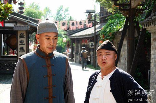 图:三十三集电视剧《旱码头》精彩剧照―― 10