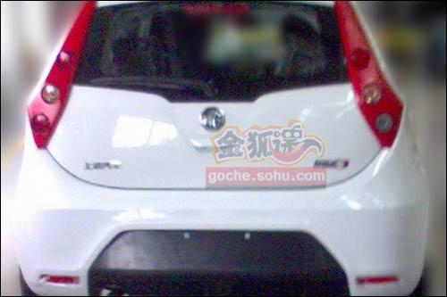 MG新车最终定名MG3