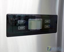 钢制巨无霸 海尔对开门冰箱直降3000元