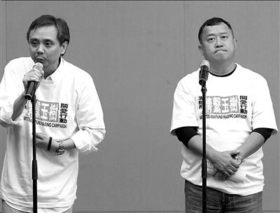 陈嘉上(左)、曾志伟介绍义演情况