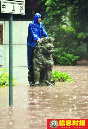 """中山一路水浸严重,一位小伙子被""""洪水""""逼得骑上""""猛兽""""。 何建 罗知锋 摄."""