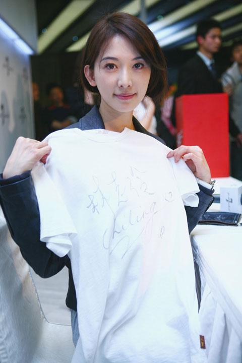 林志玲的签名T恤筹得一万元。