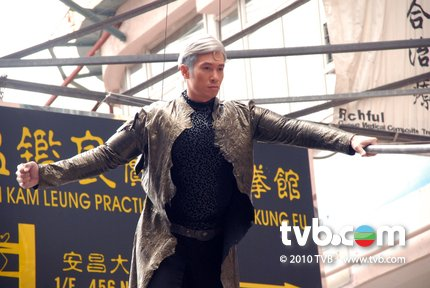 图:TVB《飞女正传》精彩剧照 - 56