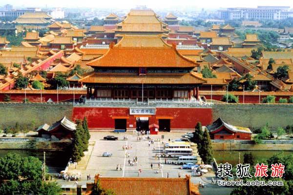 故宫三大殿与午门