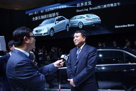 北京奔驰汽车有限公司董事长徐和谊接受专访