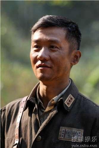 《中国远征军》黄志忠剧照