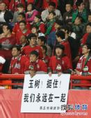 图文:[中超]河南VS北京 玉树挺住