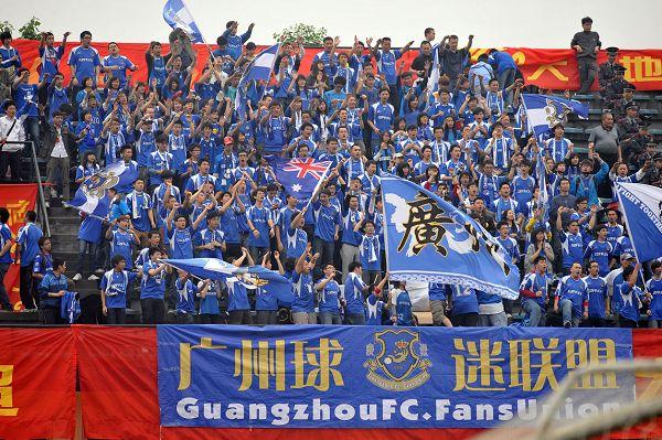 图文:[中甲]成都VS广州 恒大球迷声势浩大
