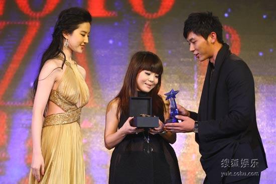 图:2010芭莎明星慈善夜 刘亦菲颁奖
