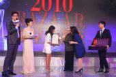 图:2010芭莎慈善夜 苏芒获上海馆名誉馆长称号