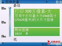 打响千元级智能战争 诺基亚C5试用评测