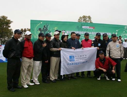 长江商学院高尔夫俱乐部队员合影