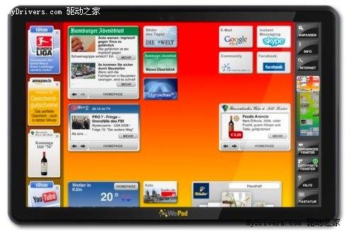 传华硕将推Core ix平台平板机