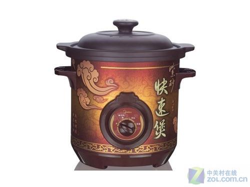 全自动烹饪 美的紫砂电炖锅售价239元