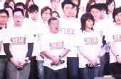 组图:香港演艺界赈灾义演 逾300位艺人集结场内