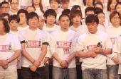 组图:香港演艺界赈灾义演 各界艺人为灾民祈福
