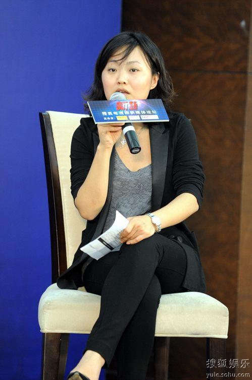 图:搜狐公司娱乐事业部总经理邓晔讲话