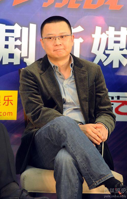 图:搜狐电视剧论坛群雄激辩―― 嘉宾 马珂