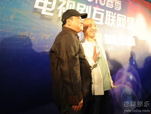 图:2010春季电视剧盛典红毯 刘流、王小利