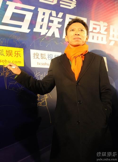 图:搜狐公司董事局主席兼首席执行官张朝阳