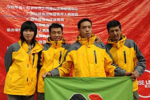 比赛首日名列第三的中国队伍 哥仑队