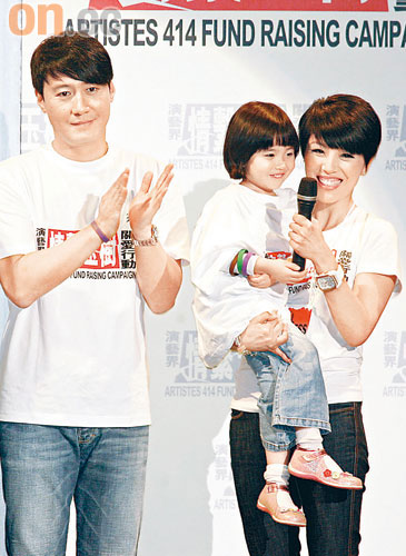 黎明与允祈妹妹及陈芷菁一起呼吁捐款