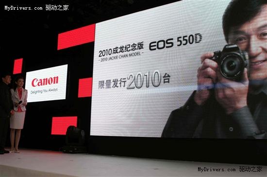 佳能发布成龙限量版EOS 550D单反