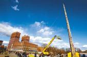 世界最高的积木塔完工 高达三十多米(图)