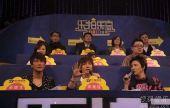 图:《乐拍乐高》现场剧照 李承铉及嘉宾