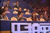 图:《乐拍乐高》现场剧照 黄渤及嘉宾