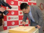 图文:BC卡杯决赛第三局告负 常昊在棋盘上签名