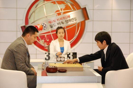 图文:BC卡杯决赛第三局 常昊中盘不敌李世石